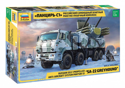 Zvezda 1/35 Russian Pantsir-S1 SA22 Greyhound Self-Propelled Anti-Aircraft System Kit