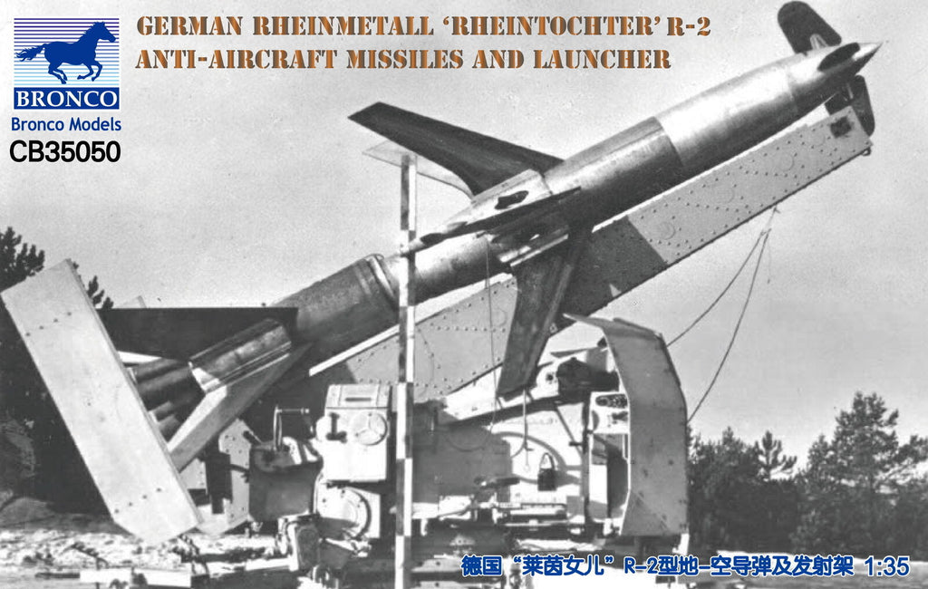 Bronco Military 1/35 German Rheinmetall Rheintochter R2 Anti-Aircraft Missiles & Launcher Kit