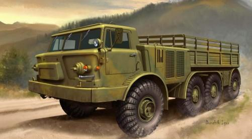 Trumpeter Military 1/35 Russian Zil135 Military truck w/Stake Body (New Variant) Kit