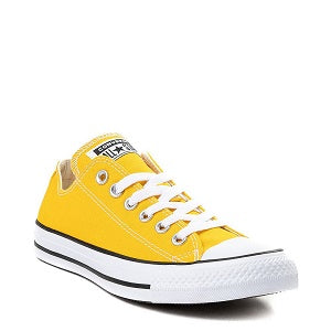 Unbeatable cheap yellow sneakers