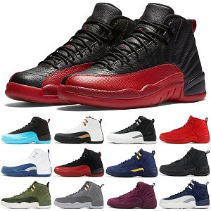 Most popular sneakers for men 2020