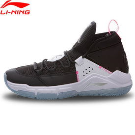 Li-Ning Men Wade ALL DAY 5 On Court Basketball Shoes
