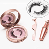Magnetic Eyeliner & Eyelash KIT Couthier