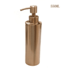 Golden Refillable Bottles oupseven 550