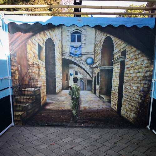 Sukkah Banner by Shira Auman Art & Design - Soldier in the Old City