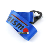 tow strap,recovery strap,jdm tow strap,car tow strap,best tow strap,sparco tow strap,car tow rope,racing tow strap,takata tow strap,nylon tow straps,supreme tow strap,350z tow strap,red tow strap,race car tow strap,miata tow strap,wrx tow strap,jdm tow hook strap,subaru tow strap,mugen tow strap,