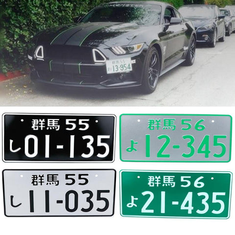 JDM Japanese Style License Plate Aluminum License Number - Top JDM Store