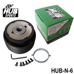 s13 boss kit,hub sports,hub sports boss kit,quick release hub,short steering wheel hub,steering wheel hub,steering wheel hub kit,nrg hub adapter,steering wheel adapter,steering wheel control adapter,nrg quick release steering wheel,quick release boss kit,6 bolt steering wheel adapter