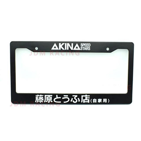 akina speed stars license plate frame,jdm license plate frame,initial d license plate frame,japanese license plate frame,jdm plate frame,jdm license plate holder,jdm plate holder,jdm number plate holder,jdm licence plate frame,japanese license plate holder
