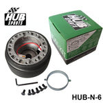 240sx boss kit,hub sports,hub sports boss kit,quick release hub,short steering wheel hub,steering wheel hub,steering wheel hub kit,nrg hub adapter,steering wheel adapter,steering wheel control adapter,nrg quick release steering wheel,quick release boss kit,6 bolt steering wheel adapter