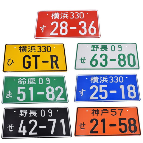 Japanese Domestic Market License Plates Aluminum Plating - Top JDM Store