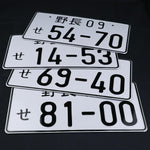 Japanese JDM License Plates Black and White Classic - Top JDM Store