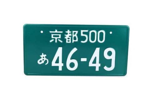 Japanese License Plates JDM Style Aftermarket - Top JDM Store