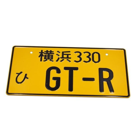 Japanese Style Aluminum License Plate Universal Holder - Top JDM Store