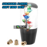 suichuuka shift knob,flower shift knob,rose shift knob,floral shift knob,jdm flower shift knob,sunflower shift knob,flower gear knob,japanese flower shift knob,cherry blossom gear knob,dried flower shift knob,jdm bubble flower shift knob,bubble shift knob,bubble shifter,jdm bubble shift knob