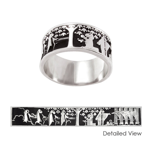 Lehi's Dream Ring - sterling silver (engravable)
