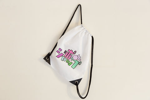 KATAKANA back pack  ジャポップ WH / Stampa Giappop = Giappone e POP in alfabeto Katakana