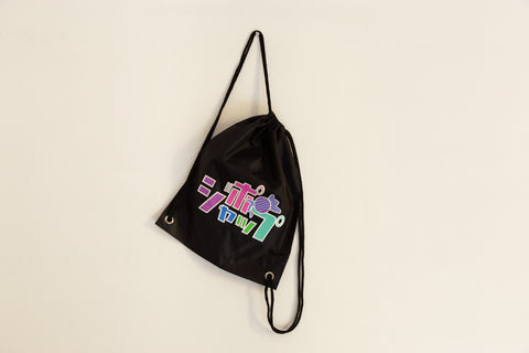 KATAKANA back pack   ジャポップ Bk / Stampa Giappop = Giappone + Pop in alfabeto Katakana