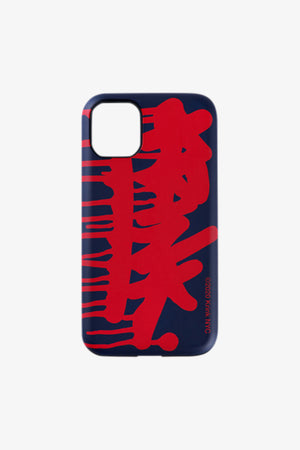 "Selectshop FRAME - SYNC. KRINK IPhone 11 Case ""Graphic"" Accessories Dubai"