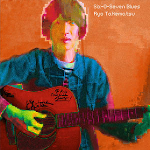 "Selectshop FRAME - FRAME MUSIC Ryo Takematsu: ""Six-O-Seven Blues"" LP Vinyl Record Dubai"