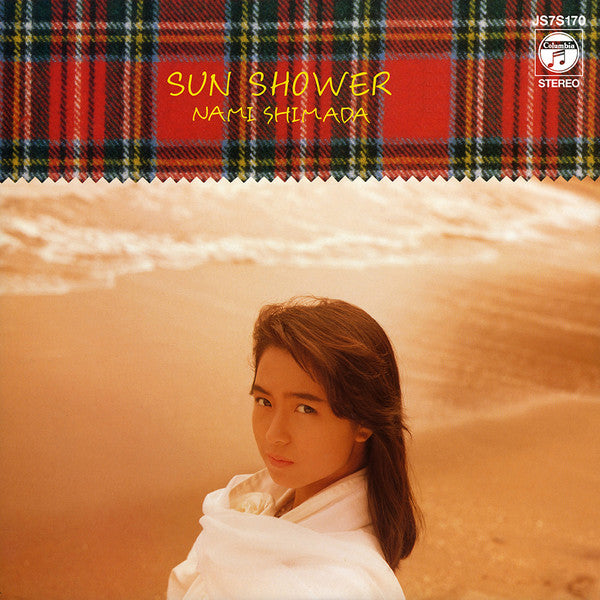 "FRAME - FRAME MUSIC Nami Shimada: ""Sun Shower"" LP"
