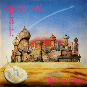 "FRAME - FRAME MUSIC Creation Rebel: ""Dub From Creation"" LP"