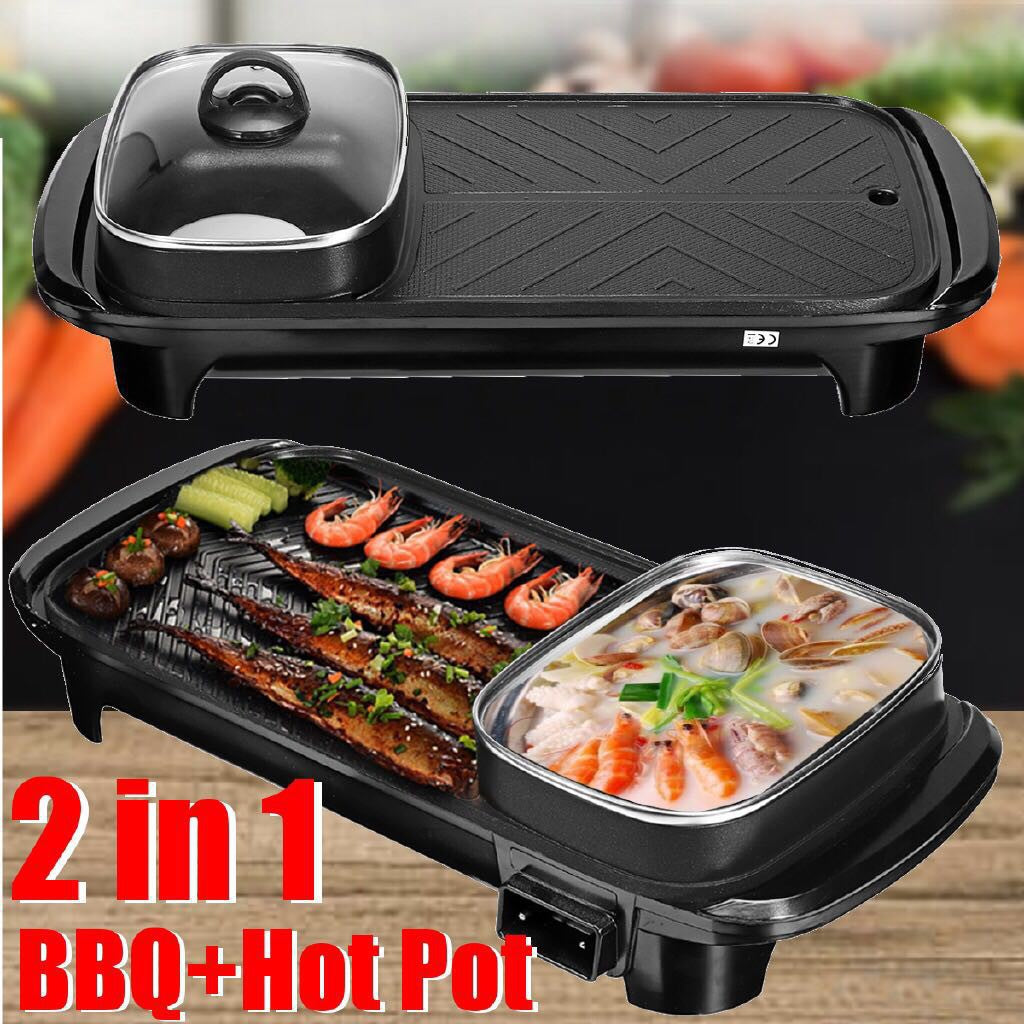 2 IN 1 KOREAN BBQ ELECTRIC GRILL