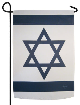 Israel Star of David Sublimated Garden Flag