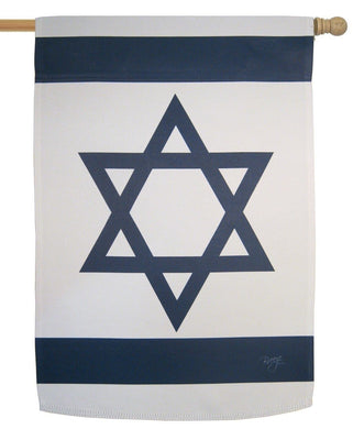 Israel Star of David Sublimated House Flag