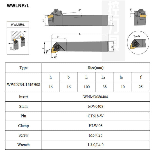 Metalworking Metal Lathe tooling Accessories Turning Tool Holder Boring Bar 16mm WWLNR1616H/K08 WWLNL1616H/K08 Boring Bar Tool Holder With Carbide Inserts WNMG080404