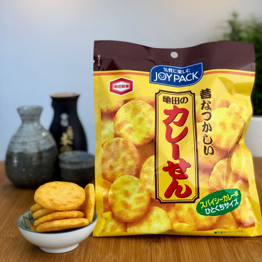 Curry Rice Crackers