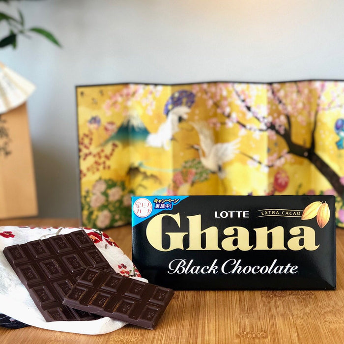 Ghana Black Dark Chocolate Bar