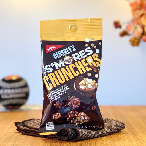 Hershey's S'Mores Crunchers aus Amerika