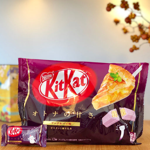 Kitkat Mini Autumn Apple Pie (12er)