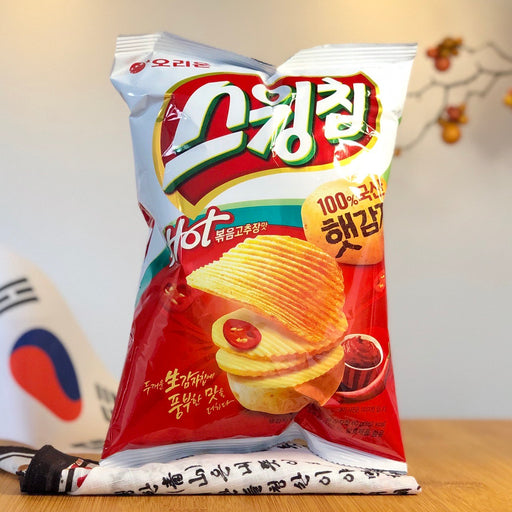 Swing Chip - Hot Aus Korea