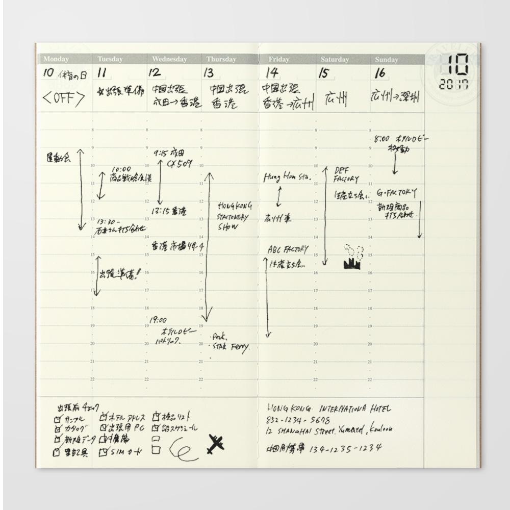Free Diary (weekly vertical) by Traveler's Notebook at Eyes Open Project