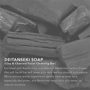 Deitanseki Soap - Clay & Charcoal Cleansing Bar