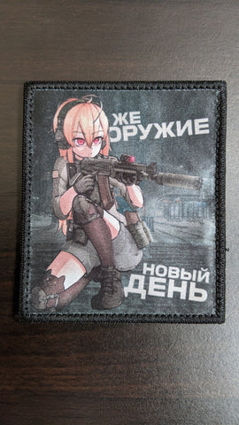 WAIFU DYNAMICS - MISHA AK PATCH