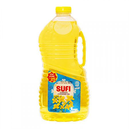 Sufi Cooking Oil