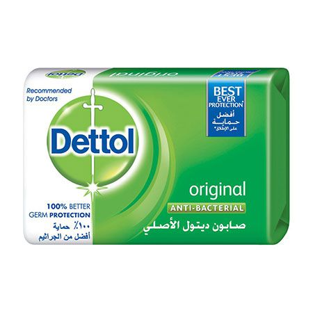 Dettol Antibacterial Bar Soap 130