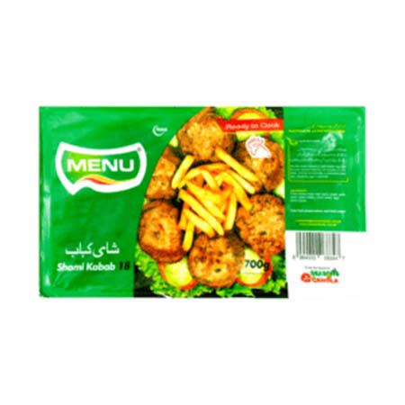 Menu Chicken Shami Kabab 700g