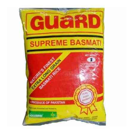 Guard Supreme Rice