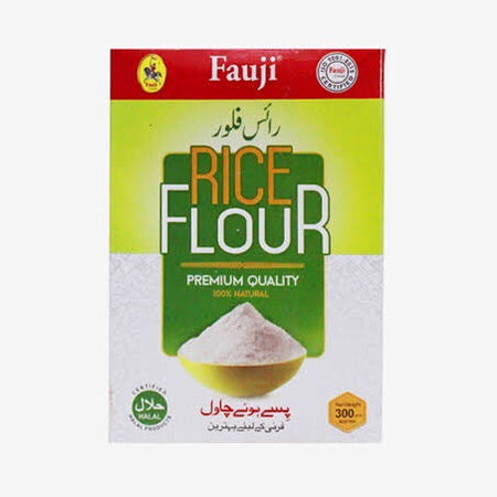 Fauji Rice Flour (300gm)