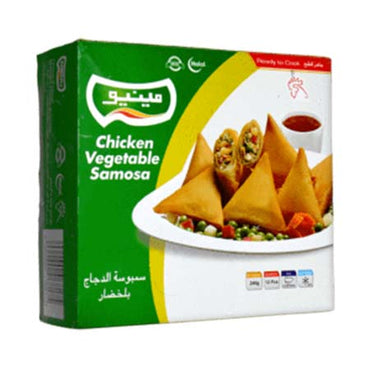 Menu Chicken Vegetable Samosa