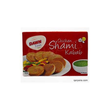 Dawn Chicken Shami Kabab