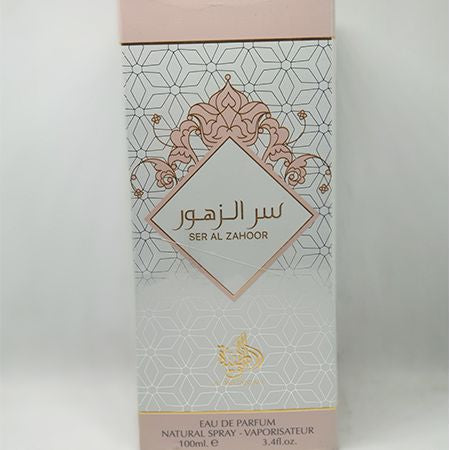 Alwatniah Ser Al Zahoor 100ml