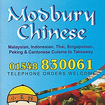 Modbury Chinese Take away