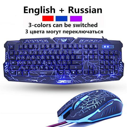 M200 Purple/Blue/Red LED Breathing Backlight Pro Gaming Keyboard Mouse Combos USB Wired Full Key Professional Mouse Keyboard - 24SevenDeals