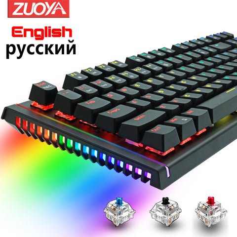 Mechanical Keyboard Wired Gaming Keyboard RGB Mix Backlit 87 104 Anti-ghosting Blue Red Switch For Game Laptop PC Russian US - 24SevenDeals