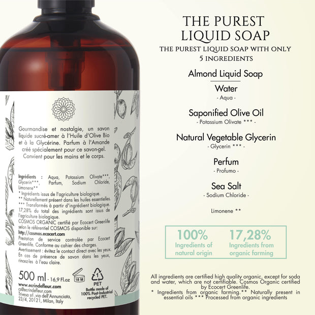 Almond Liquid Soap 500ml - TRIVESA SRL